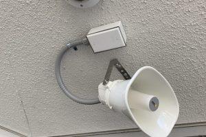 Video Surveillance w_2way audio